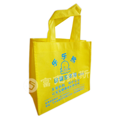 环保袋,无纺布环保袋